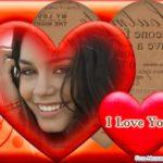 Fotomontaje en un corazón por el día de los enamorados