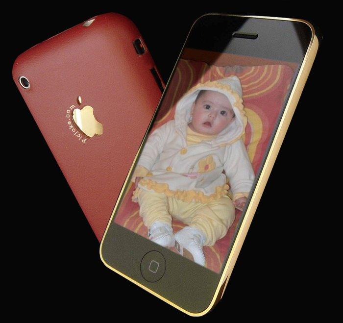 Fotomontaje-celular