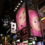 Fotomontaje de publicidad de Hong Kong