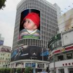 Fotomontaje en el aviso publicitario de un edificio